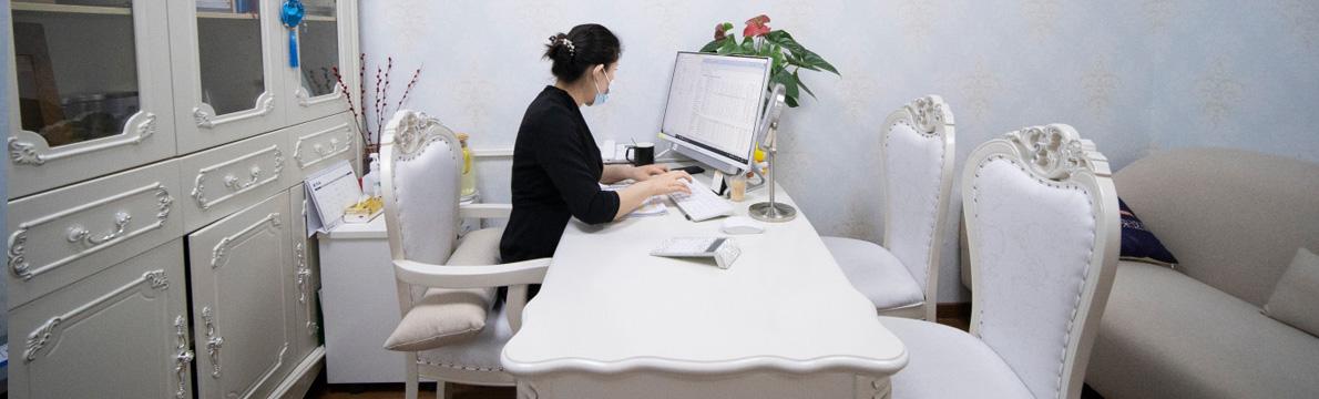 北京煤医医疗美容医院咨询室