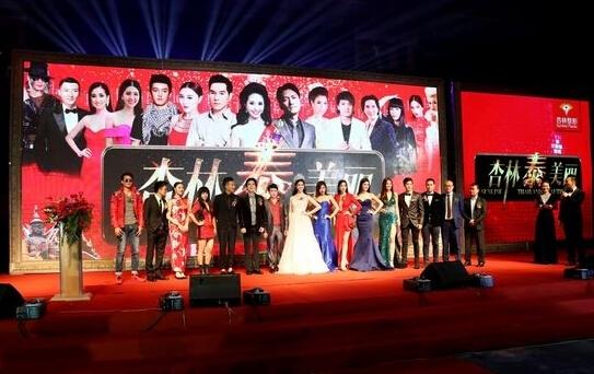 中泰首部合作整形电影《泰美丽》正式启动