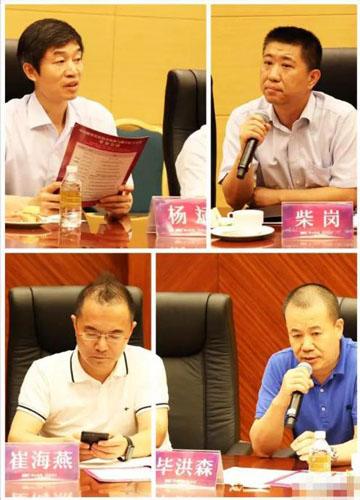 中国整形美容协会精准与数字医学分会筹备会议在上海隆重召开
