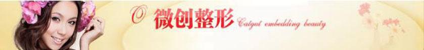 广州广大冰点大放价,美丽过盛夏