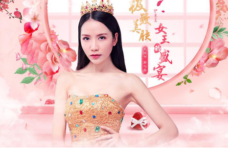 上海伊莱美3月优惠活动,让你变美
