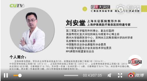 【医美资讯】一周医美热点资讯4.02