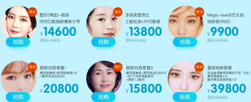 南京友谊整形外科医院公益至美 女神驾到