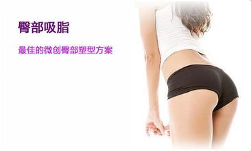 负压吸脂做臀部吸脂术会大量出血吗