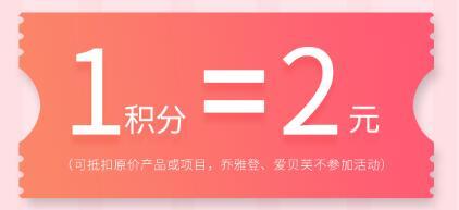 上海仁爱医院整形美容科宛若新生・璀璨蜕变季