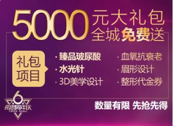 深圳希思医疗美容医院艾莉薇募缪斯俱乐部会员成立