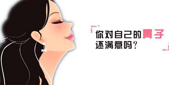 人丑鼻做怪,女神看气质·气质看美鼻