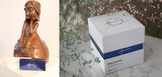 华熙生物新品牌Aqualuna 润致隆重发布