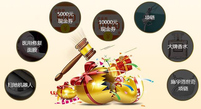 【618剁手节】扬州美贝尔医疗美容门诊部618整形狂欢节,全城热销