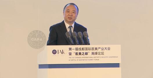 国药监副司长王树才,谈未来医美行业的医疗器械监管问题