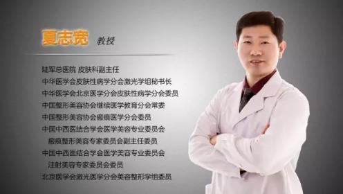 【医美资讯】医美热点资讯汇总 7.2