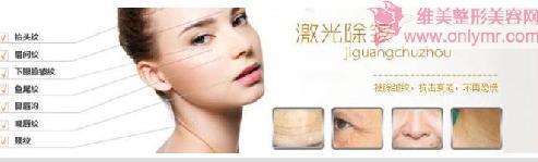 激光除皱对皮肤有伤害吗