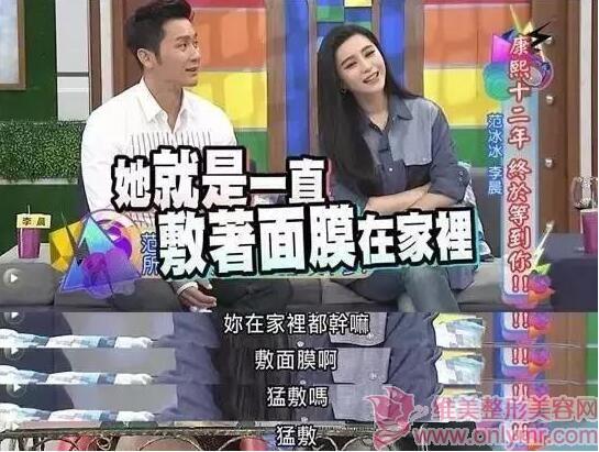 女星不怕秋老虎?揭秘王菲赵薇范冰冰的秋季护肤秘诀