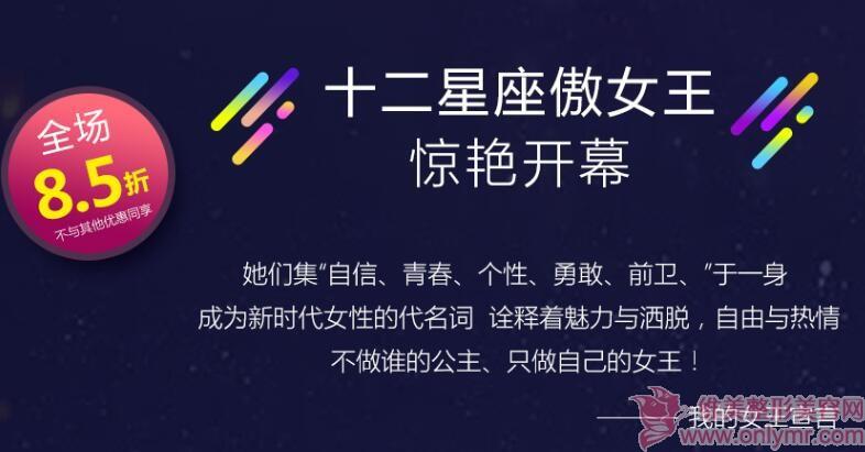 上海华美9月优惠整形,挺出你自己