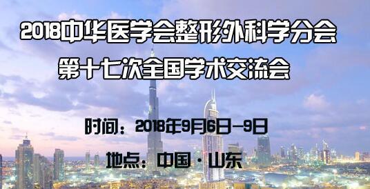 【医美资讯】一周医美热点资讯汇总 9.10