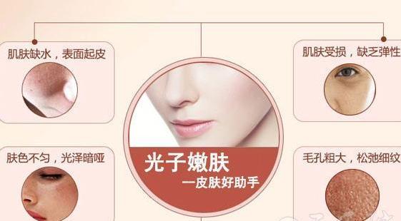 光子嫩肤治疗后能化妆吗