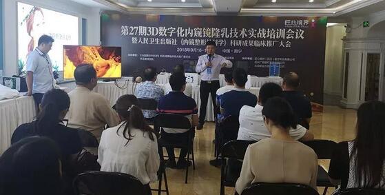 【医美资讯】医美热点资讯汇总 9.25