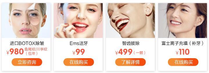 南京友谊整形外科十月造美盛典,国庆惠美全城