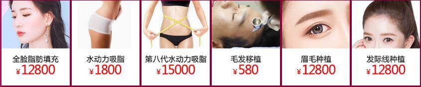 广州华美24周年庆院庆裸价,24万支玻尿酸免费送