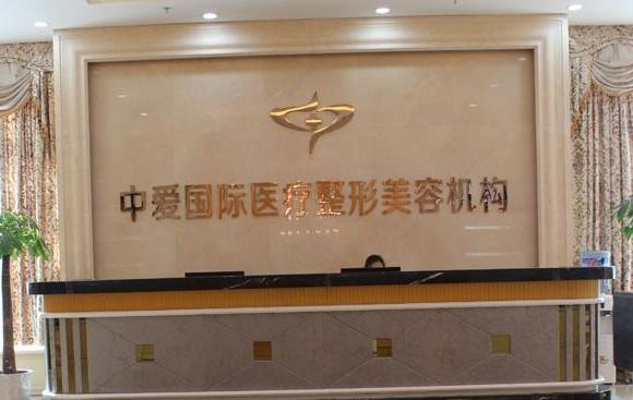 公开2019年宜昌整形医院口碑调查报告