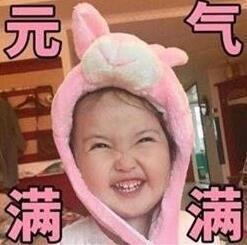 长沙雅美新年祝福寄语 送给爱美的你
