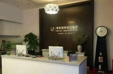 【整形口碑】北京爱悦丽格整形院长马力的MARS综合眼整形