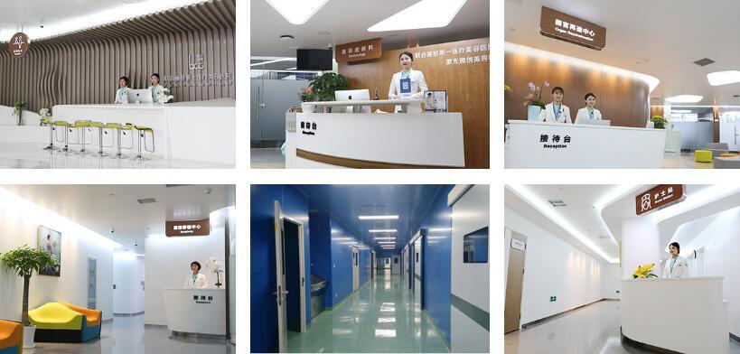 2019年北京整形医院口碑调查报告快速一览