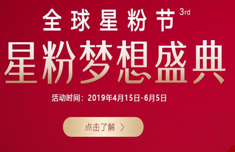 温州艺星6月整形优惠,国产玻尿酸780元假体隆鼻1580元