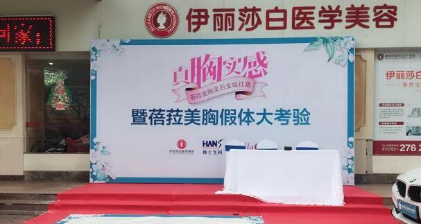 【品牌整形】15层大楼,近万平米殿堂的惠州百佳伊丽莎白妇产医院