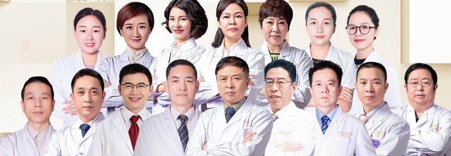 【品牌整形】具备四级资质的省级医院,广州美恩整形