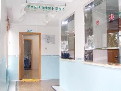 【整形历史】已建院24年的汕头名流医疗整形美容医院