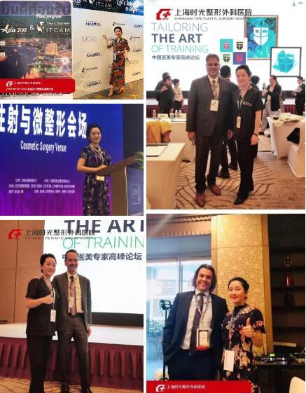 上海时光整形用微整技术坚持美的艺术――陶琳院长