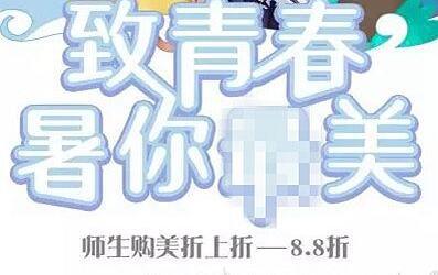 郑州华山7月暑期优惠瘦肩、瘦腿针都仅1980曲线美就靠它了