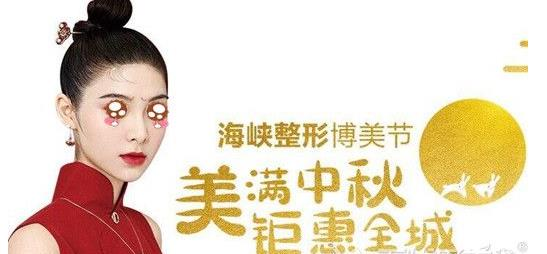 厦门海峡中秋博饼盛宴开启 皮肤项目拼团更优惠