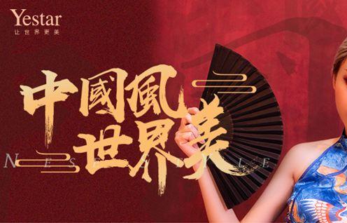 深圳艺星美容医院9月特惠活动