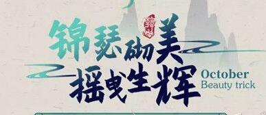 济南韩氏国庆活动, 假体丰胸只需8800元