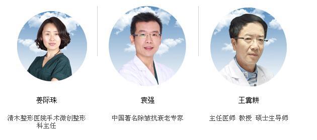 【品牌整形】大同清木是环境高端大气的医院