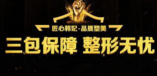 广州韩妃11月推出特惠价 海薇玻尿酸首支体验380元