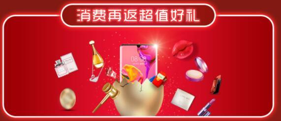 贵阳美莱21周年庆・真爱口碑节