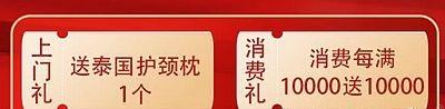 双11拉着闺蜜来海南韩美参与眼综合3项5800元起的拼团抢购会