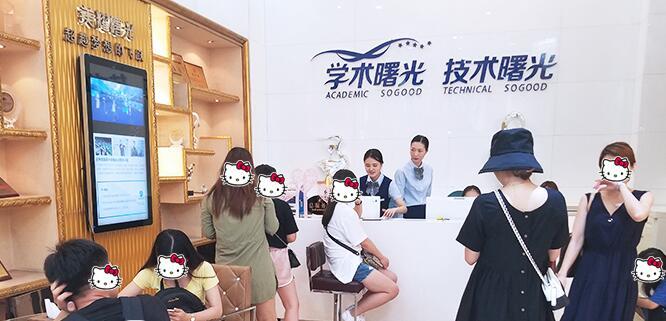 广州曙光整形2月份万人脱毛季,199元包干
