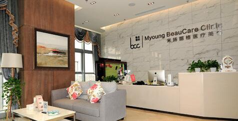 北京米扬丽格整形良好的口碑和主推经典整形项目