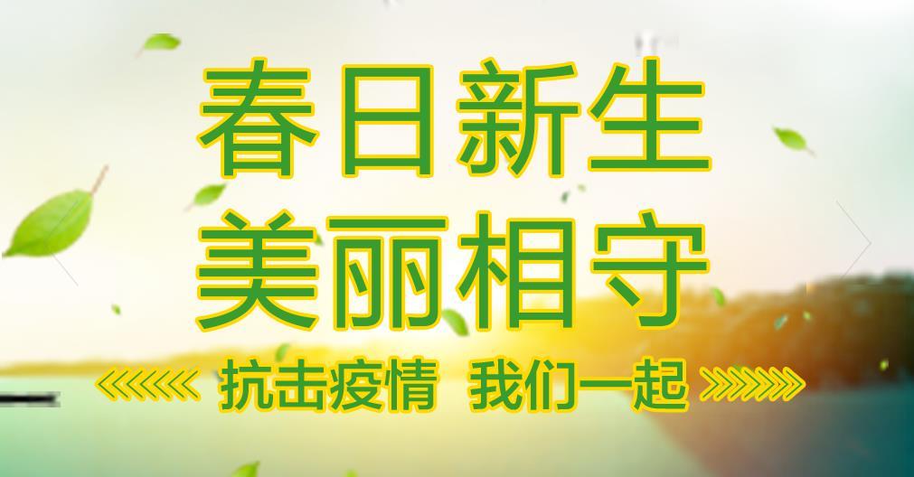 哈尔滨雅美整形三月整形优惠 网络预约8.5折优惠