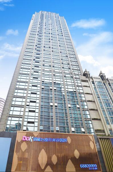 重庆铜雀台整形美容医院全新价格上线 仅供参考