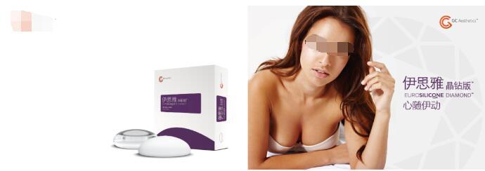伊思雅ES―展示出女性的性感魅力曲线,带你体验法式优雅
