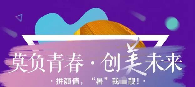 杭州整形暑期优惠等你参与
