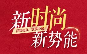北京丽都医院9月周年庆优惠