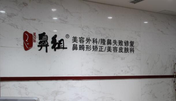 南京江宁整形中国鼻祖南京定制中心和南京亚韩哪家更好