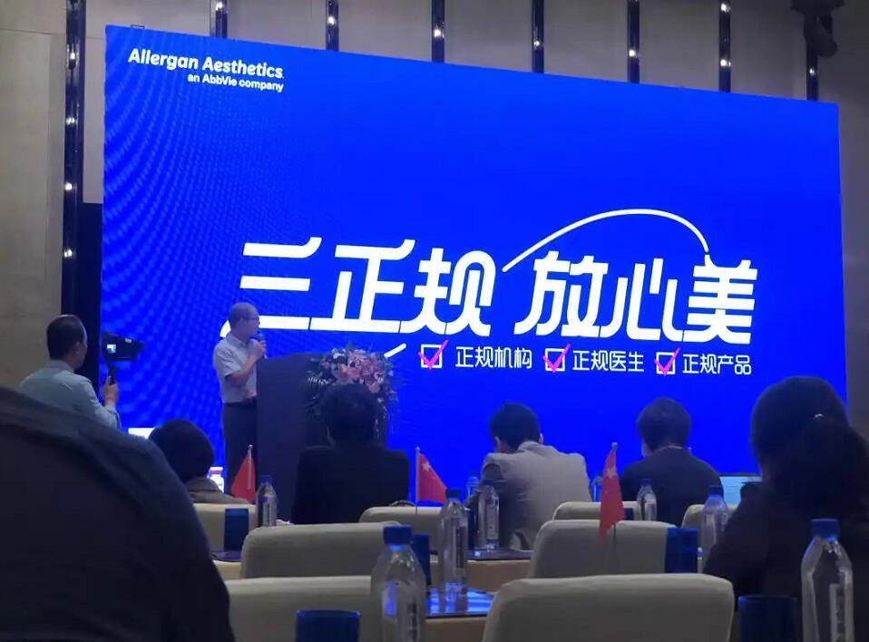 三正规・放心美:北京煤医荣获2020年艾尔建正品联盟合作机构