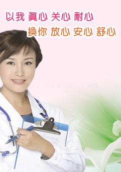 维美网会员注册,手术免费预约